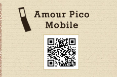 Amour Pico Mobile 浦安 美容室 院 カット ストレートパーマ
